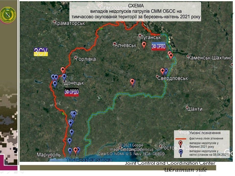 Схема випадків недопусків патрулів на окуповані території