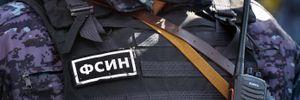 ВКонтакте заблокировала официальное сообщество тюремной службы России: реакция ФСИН