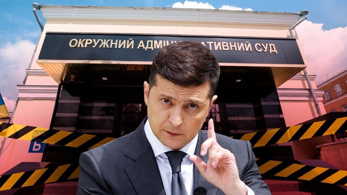 Ошибка президента: почему Зеленскому не стоило атаковать ОАСК?