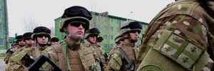 Грузія анонсувала виведення військ з Афганістану