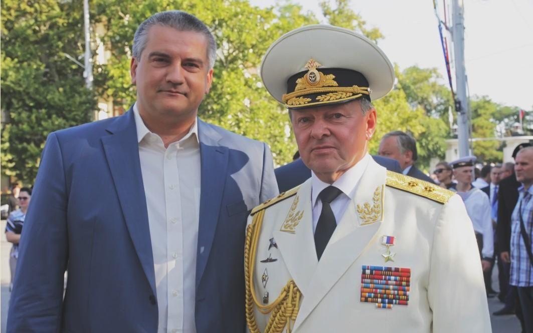 Сергій Аксьонов і Олег Белавенцев