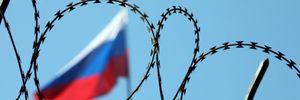 США можуть посилити санкції проти російських облігацій, – Bloomberg