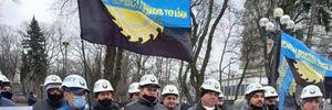 Зарплатная задолженность перед горняками – 285 миллионов гривен: 3 шахты остановили работу