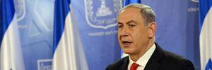 Готуйте плечі та дітей, – Нетаньяху про другий раунд вакцинації проти COVID-19 в Ізраїлі