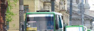 Пригородные маршруты в Харькове подорожают: все из-за роста цен на топливо