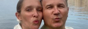 Вагітна Катя Осадча поділилася серією фото з коханим і привітала його з іменинами