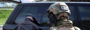 Угрожали насилием: СБУ задержала преступников, которые требовали деньги у граждан