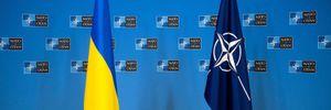У НАТО відповіли, коли вирішать, чи запрошувати Україну на найближчий саміт