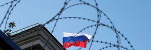 Чехія прагне отримати компенсацію від Росії за вибухи у Врбетіце