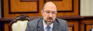 Шмыгаль уверяет, что увольнение Коболева не повлияло на отношения с кредиторами