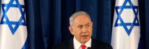 Ракетним обстрілом Єрусалима терористи перетнули червону лінію, –Нетаньяху