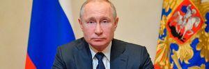 Стрельба в Казани Путин издал то же распоряжения, что и после теракта в Керчи