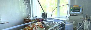 Уманская больница получила от ЕС новое оборудование для больных: фото, видео