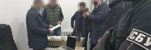 Одні злочинці прикривали інших: СБУ викрила осіб, які зливали інформацію про обшуки