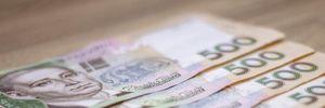 107 миллионов гривен убытков государству: правоохранители разоблачили 7 преступников