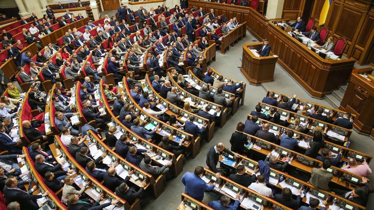 Украинский политикум пополнится новыми партиями