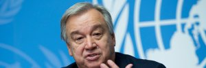Генсек ООН отреагировал на удар по редакциям СМИ в Секторе Газа