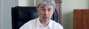 Уничтожение нас как нации не прекратилось, – Ткаченко о почтении памяти репрессированных