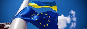 """Зелене світло, – у Мінекономіки заявили про наближення України до """"промислового безвізу"""" з ЄС"""