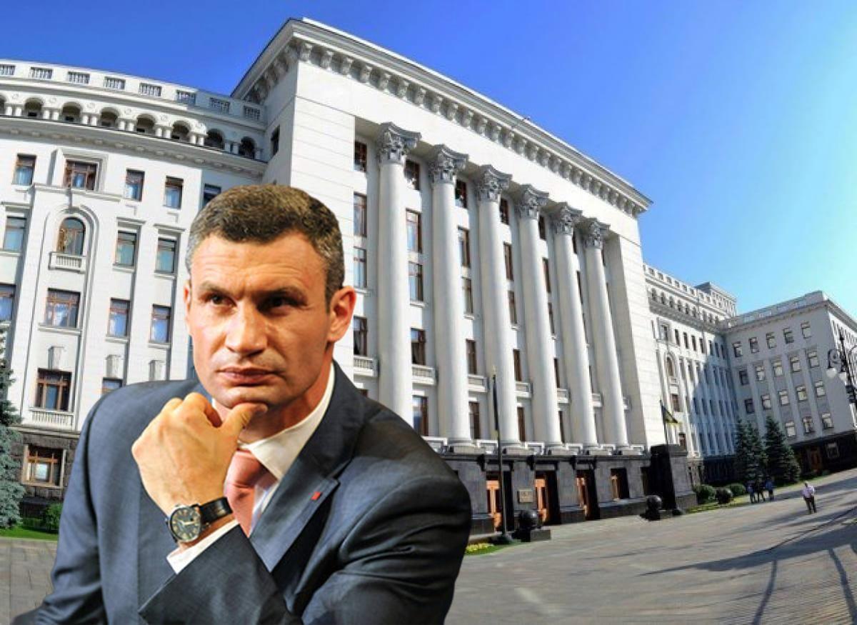 Борьба Кличко и Банковой за Киев: что означают обыски у мэра