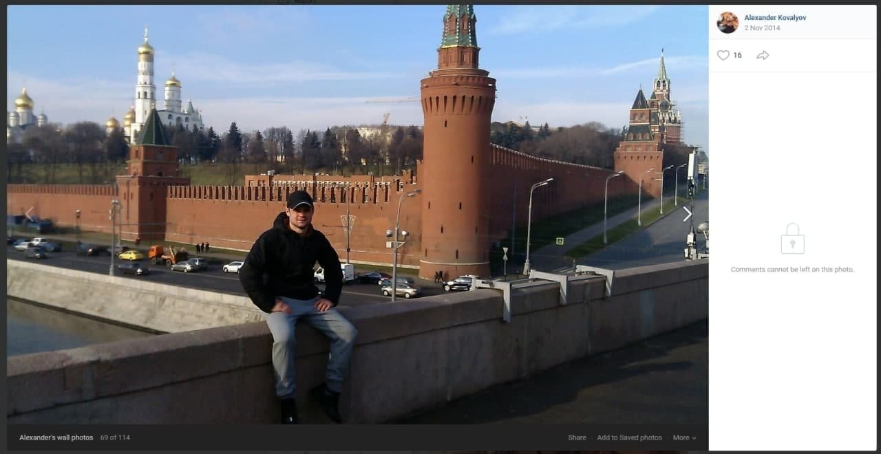 Чоловік скандальної лашмейкерки їздив у Москву