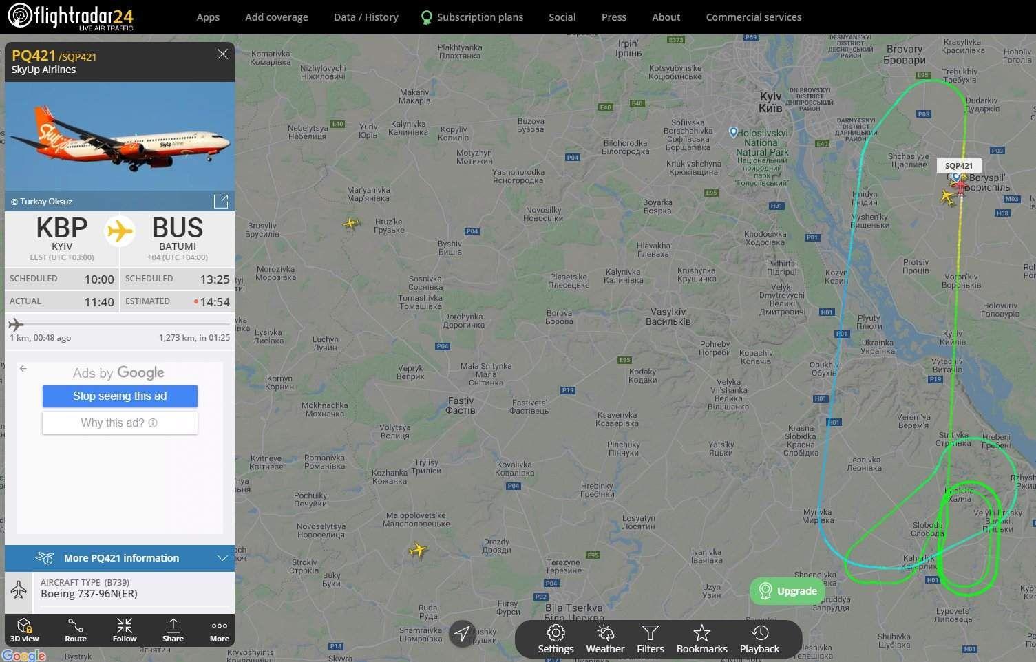 Траєкторія руху літака SkyUp