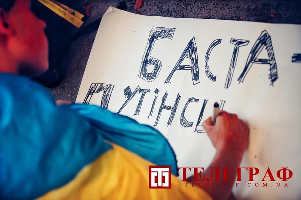 Українці вимагали заборонити концерт Басти