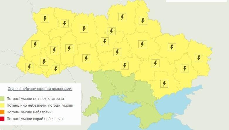 Негода прийде в Україну 29 червня