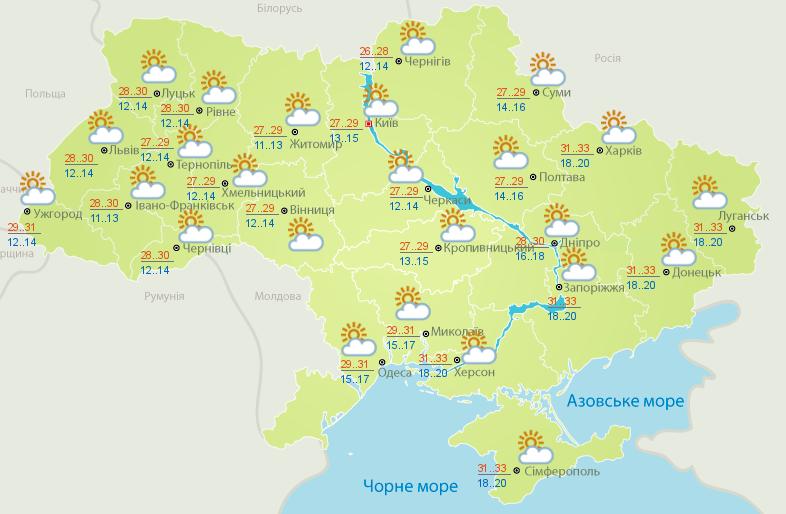 Погода в Україні 8 серпня