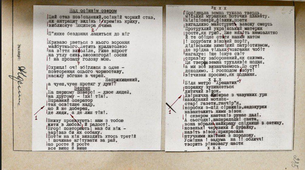 електронний визвольний архів