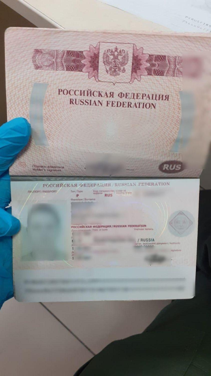 Паспорт росіянина, що намагався потрапити в Україну