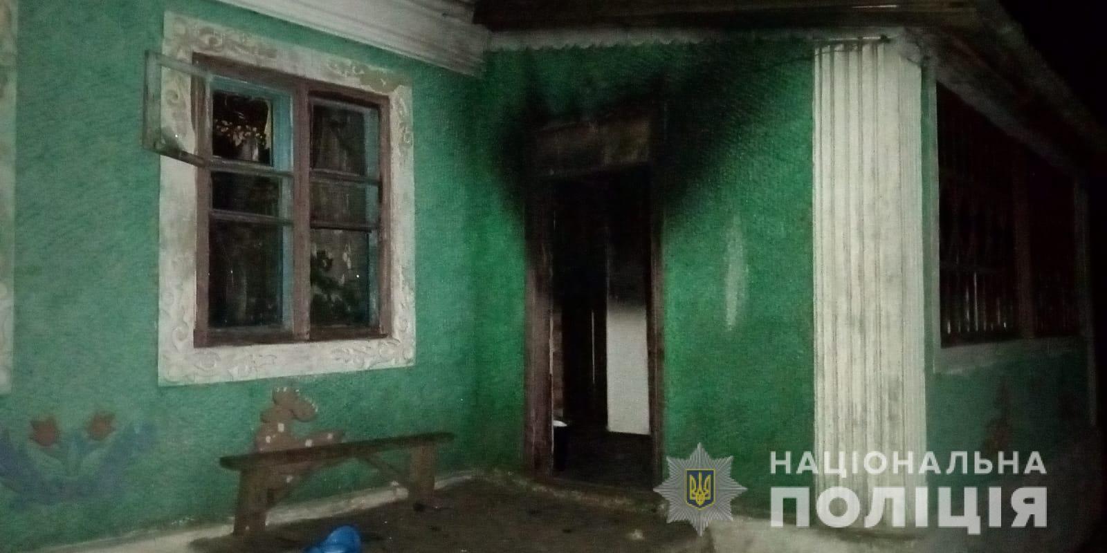Неповнолітні підпалили будинок батька-одинака