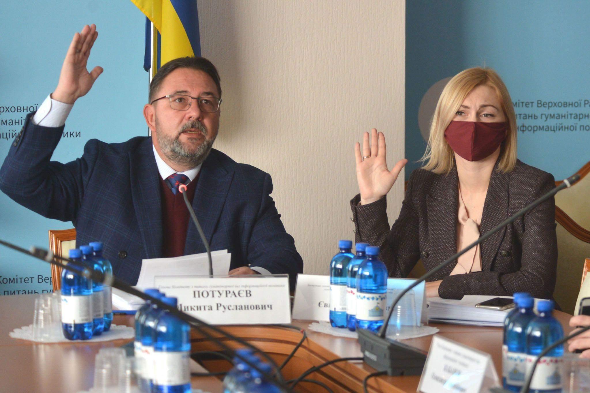 Микита Потураєв та Євгенія Кравчук
