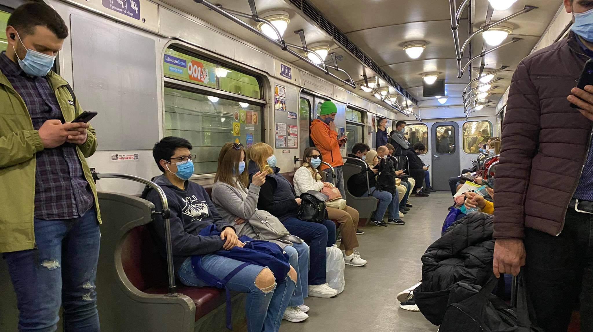 Ситуація у метро в Києві