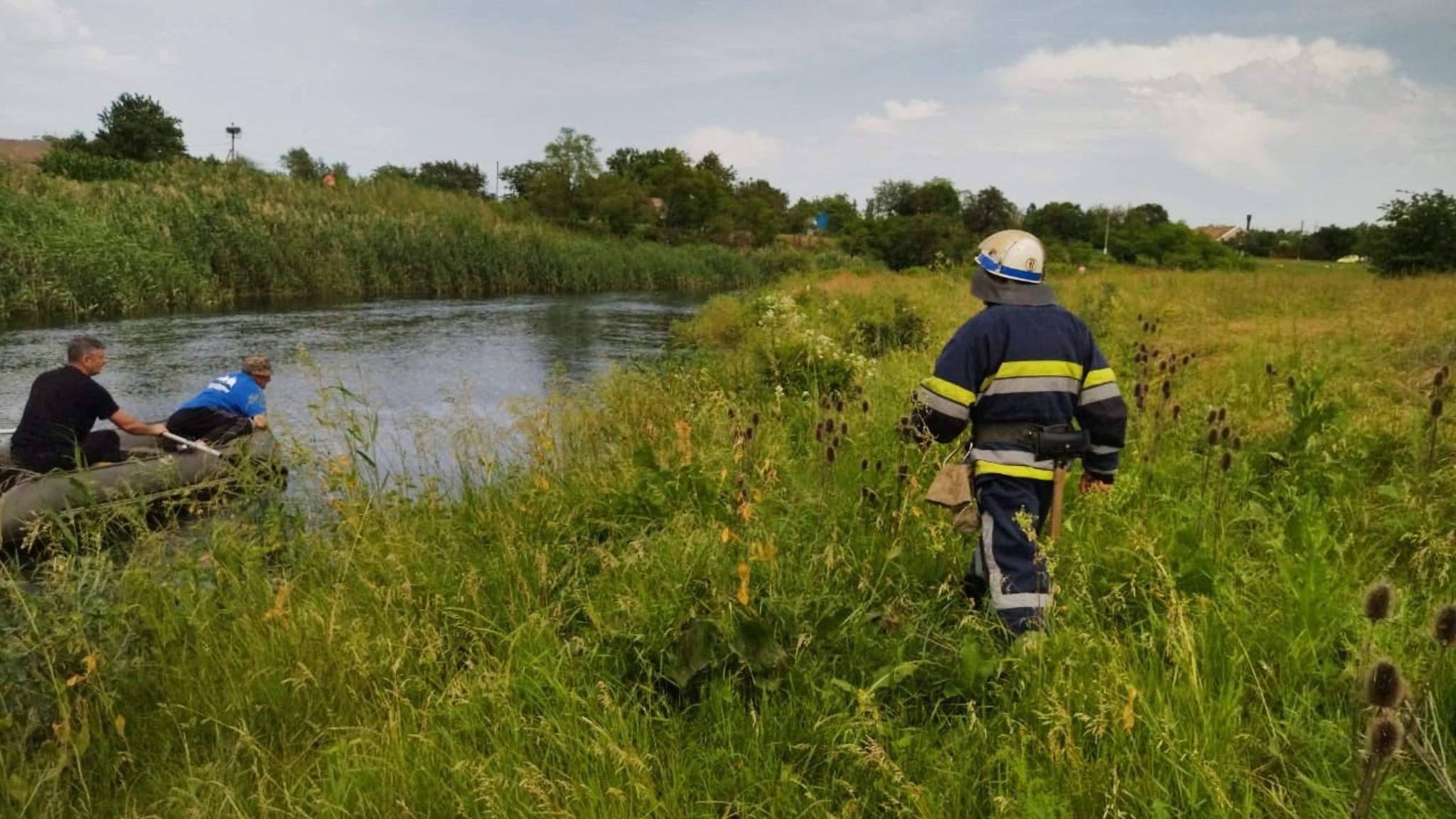Потонув Хлопчик на Дніпропетровщині пішов купатися та потонув пошуки ДСНС