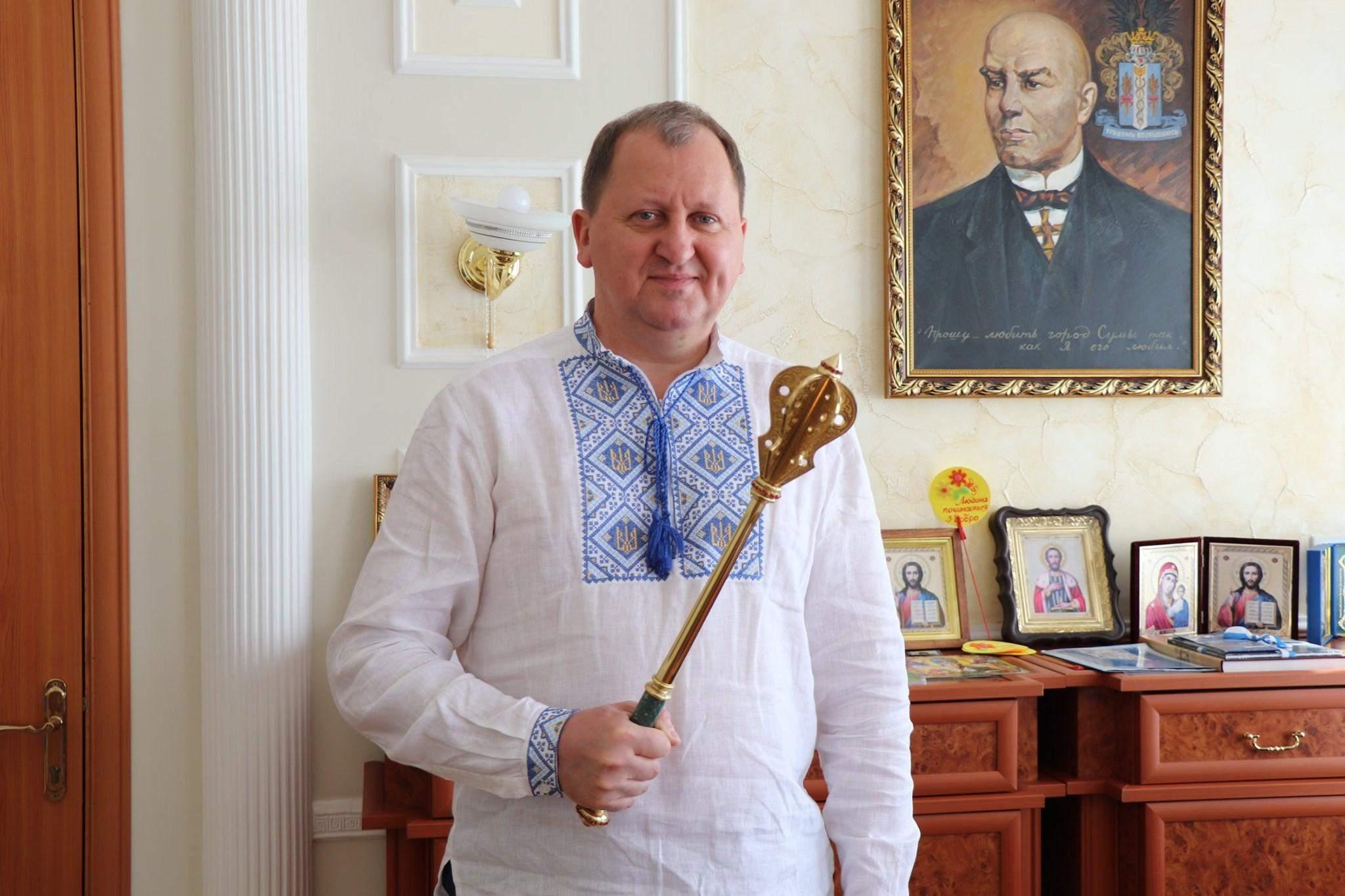 Олександр Лисенко - мер Сум
