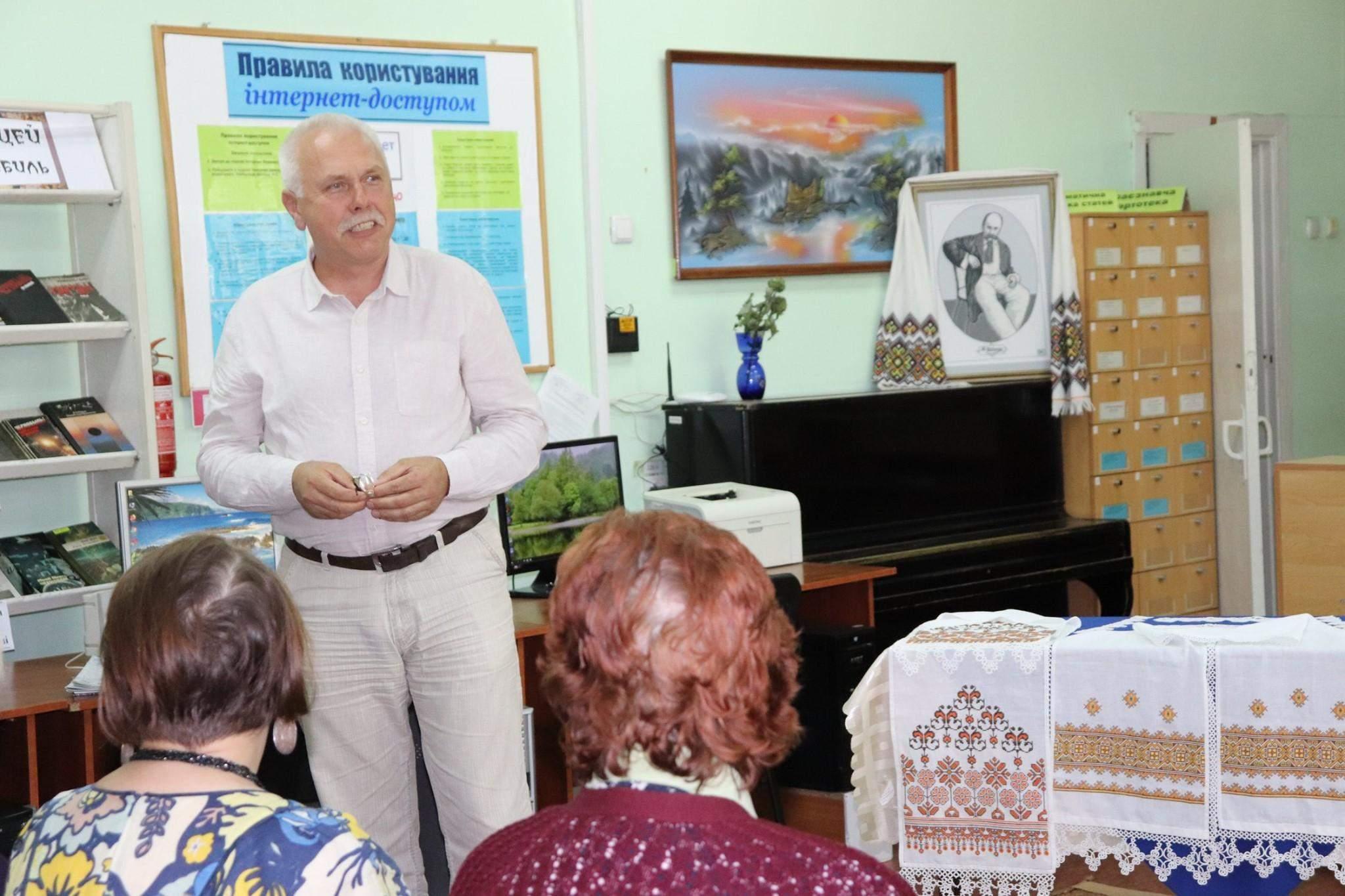 Сергій іващенко Полтава