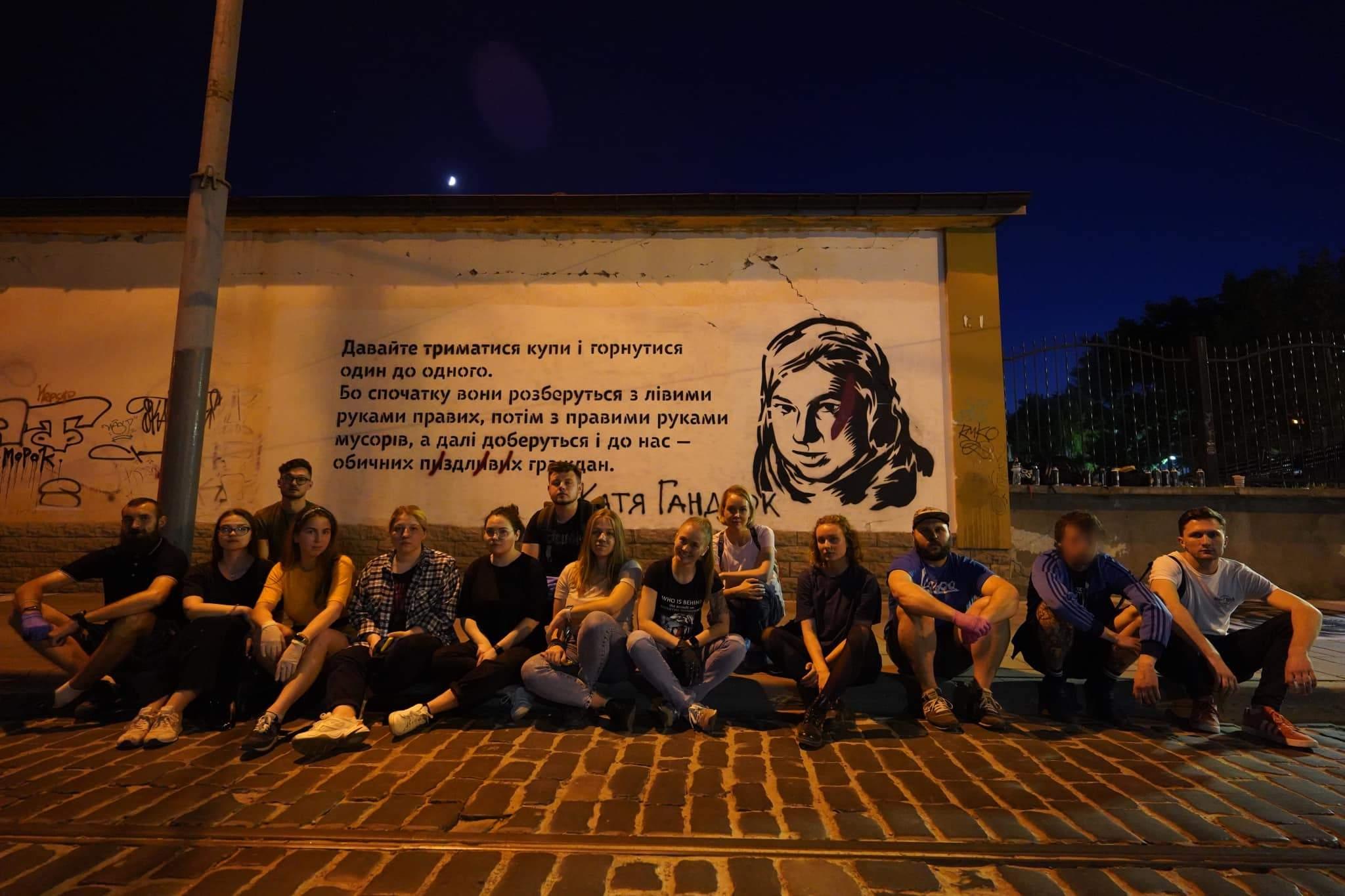 У Львові знову з'явився мурал, присвячений Каті Гандзюк: фото