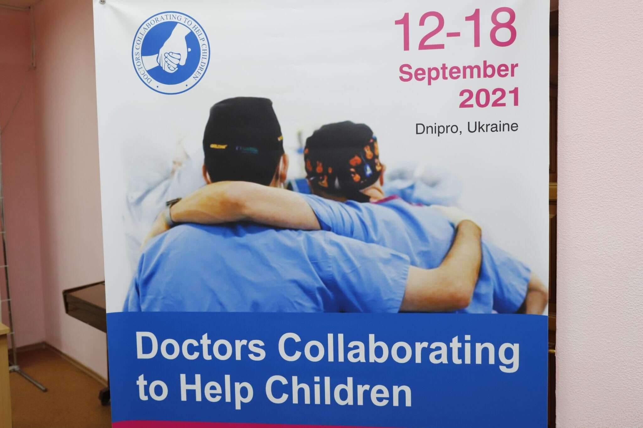 Безкоштовно Американські лікарі Оперують Дітей Опіки Лікарня Дніпра 27 серпня 2021