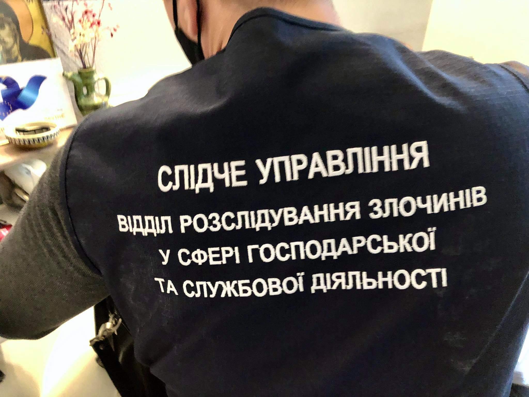 Обшук, Музей Революції Гідності, слідчі, відділ розслідування злочинів у сфері господарської та службової діяльності.