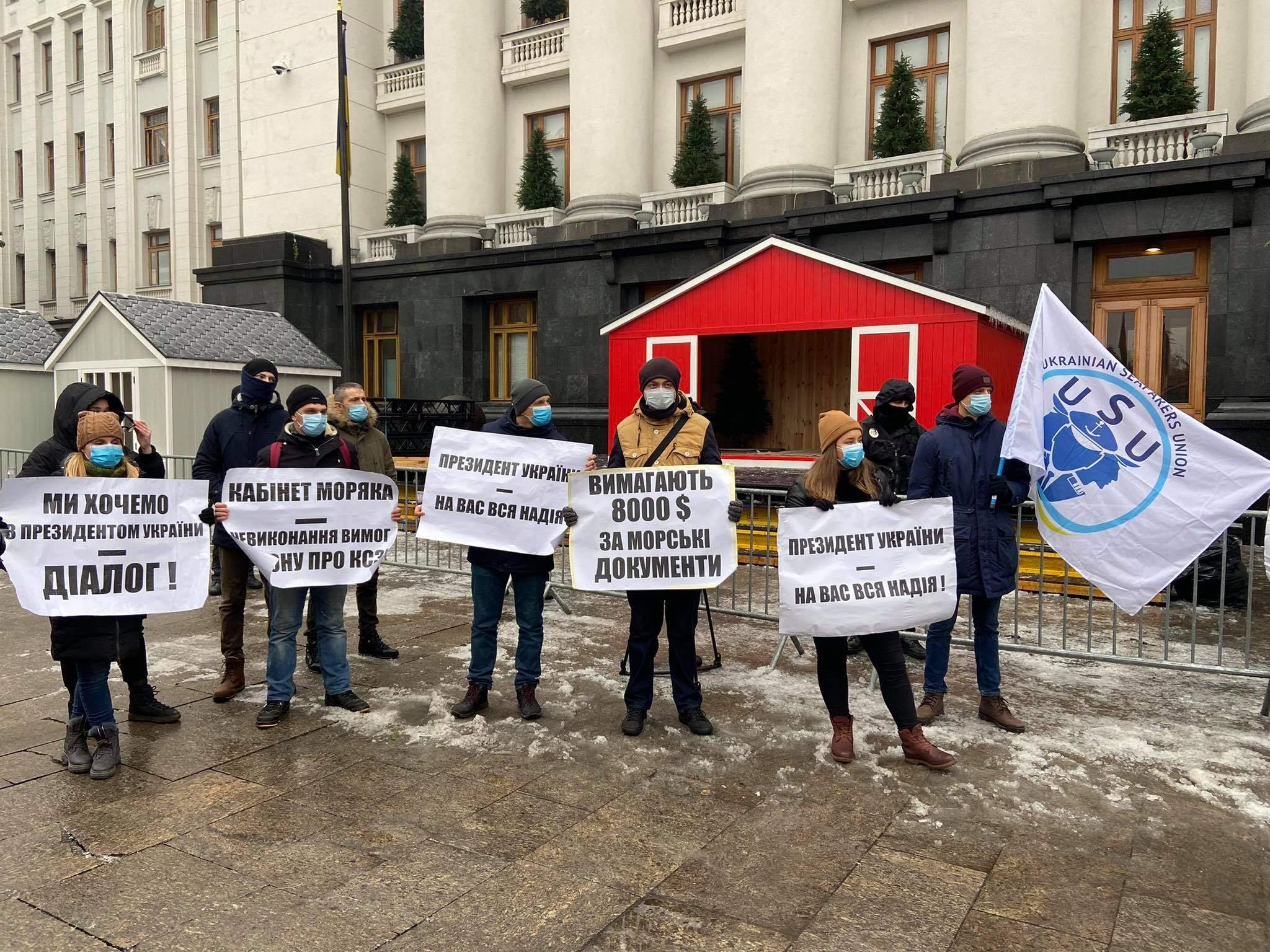 акція протесту українські моряки