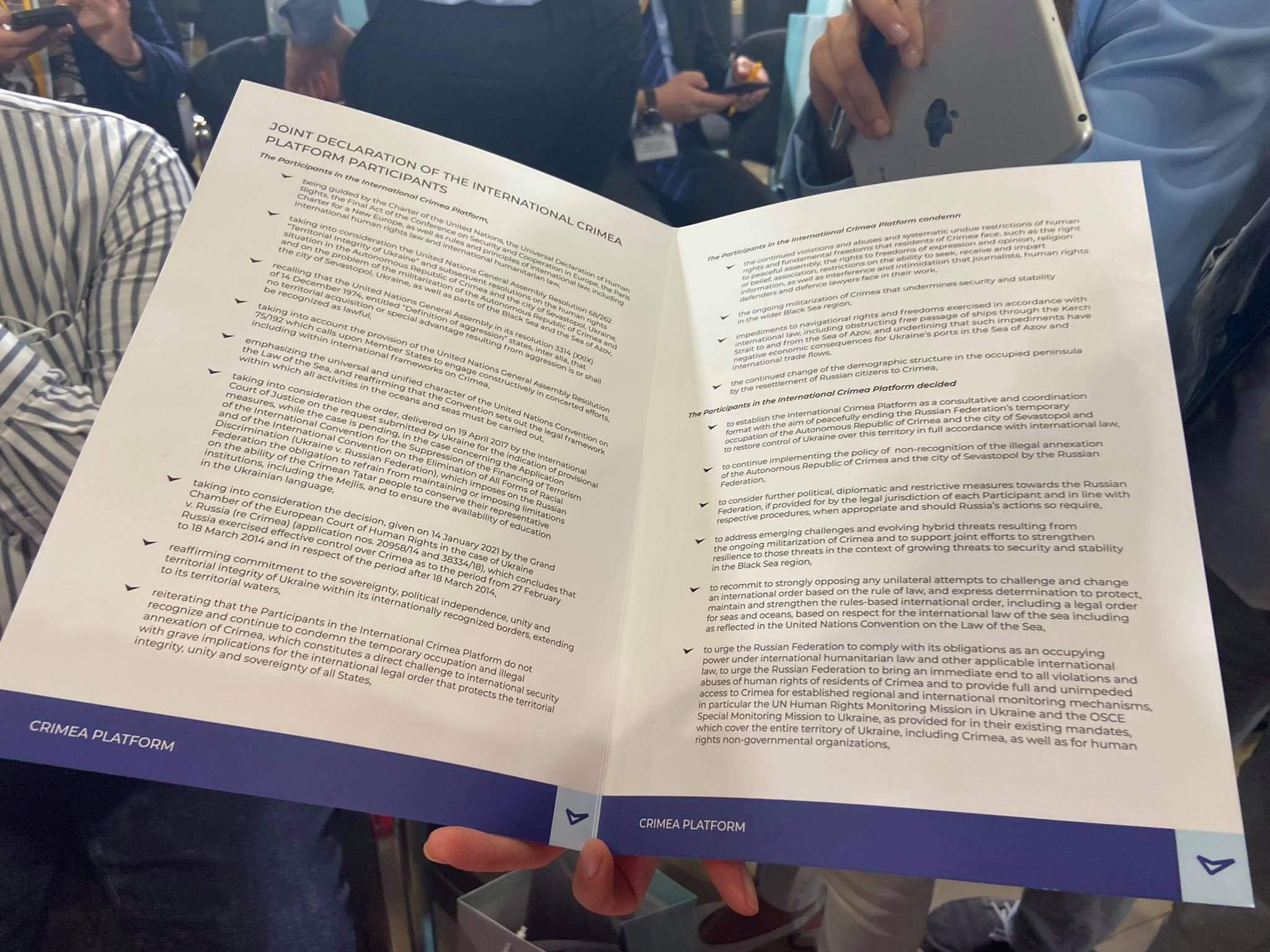 Декларація передбачає санкції проти Росії