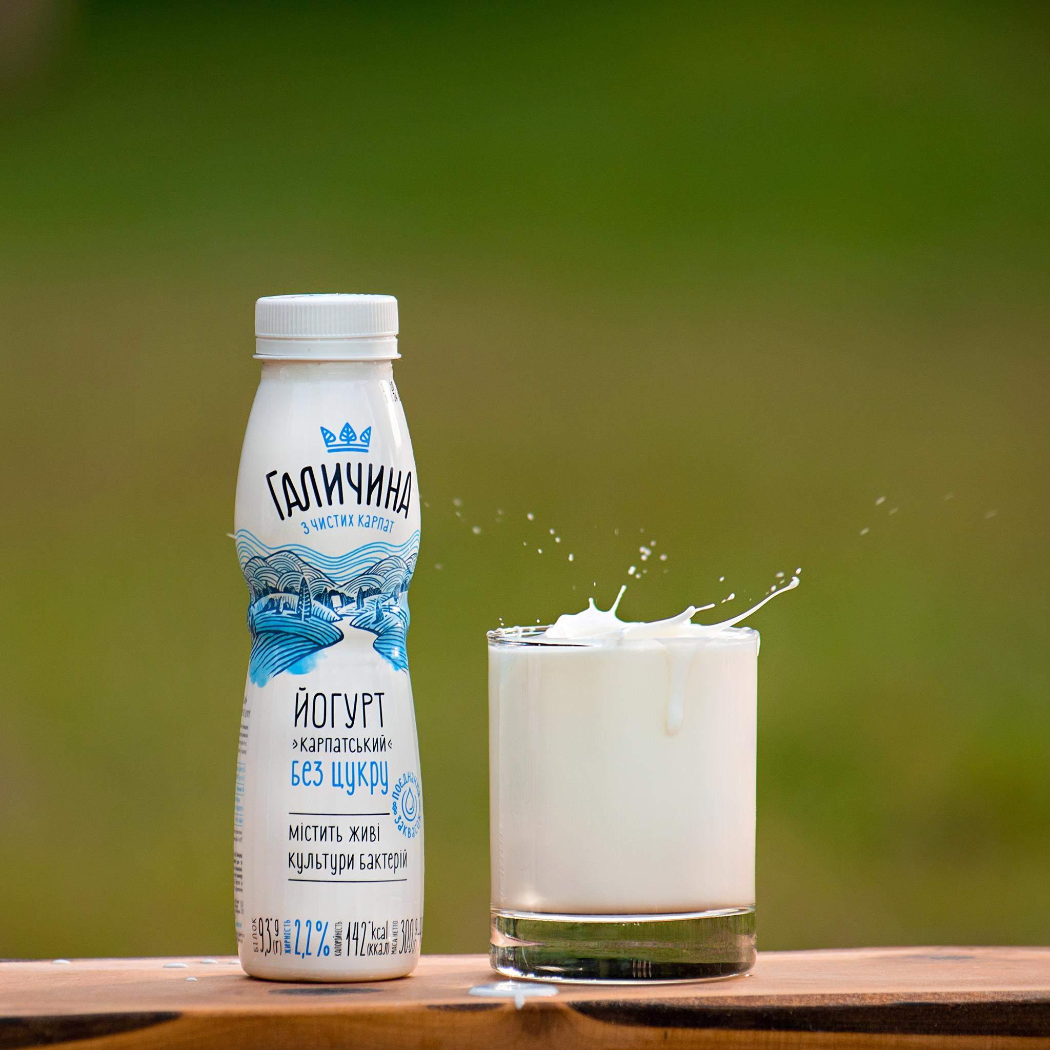 Карпатський йогурт