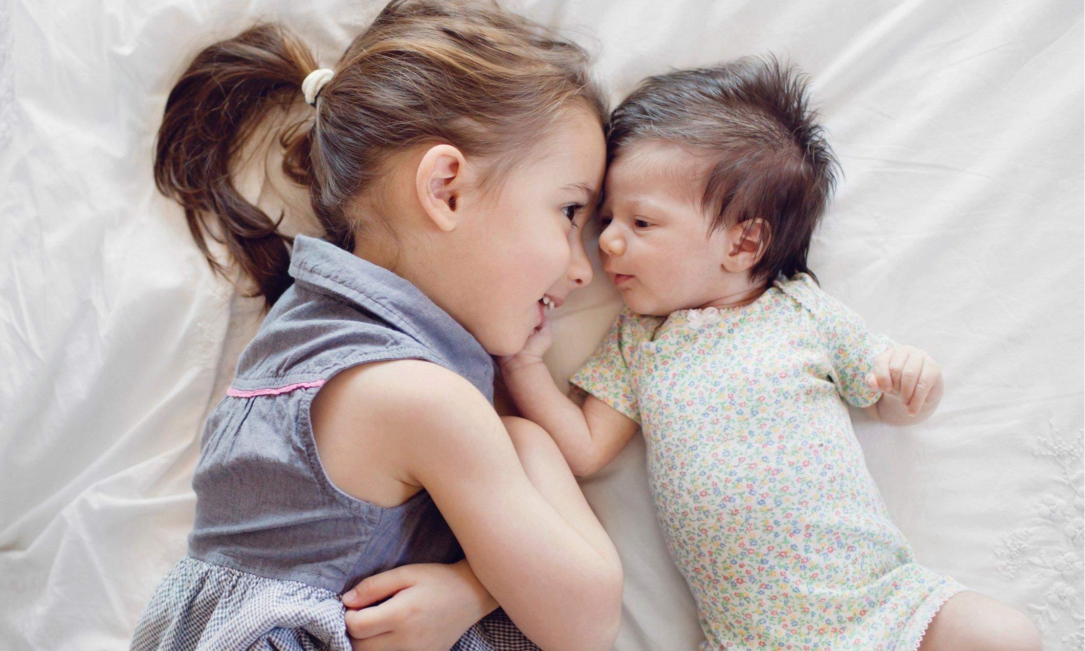 Двоє дітей