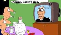 Письмо Донбассу