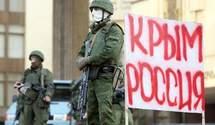 """Націоналізація по-кримськи: що робити жертвам """"віджиму"""""""