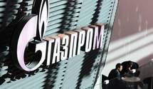 """Експерт: """"Газпром"""" веде гру на руйнування економіки України"""