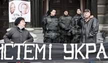Фінансований Фінансовий Майдан: чим завершаться сутички під НБУ