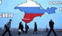 Рік окупації Криму: ціна російського патріотизму