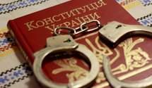 Відлуння Майдану: у чому підозрюють Януковича